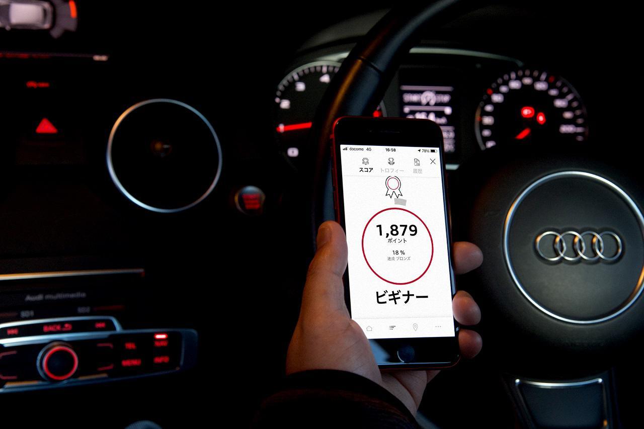 画像2: ドライブルートを自動的に記録 スキル向上にも一役!?