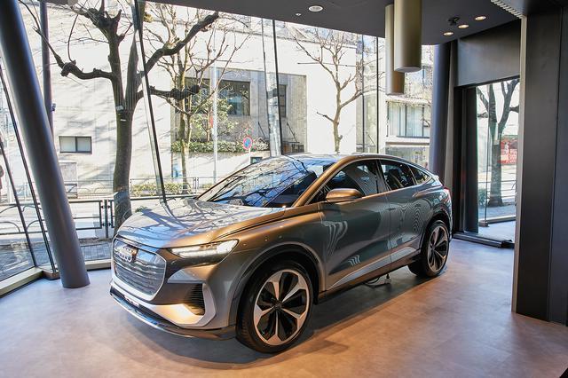 画像2: 「Audi New Year Press Conference 2021」を開催