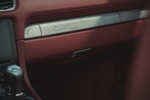 画像5: 「ボクスター」にデビュー25周年記念モデル登場