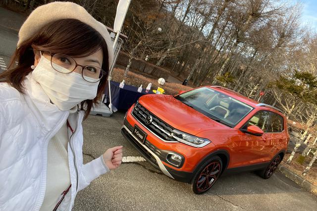 画像2: VWのSUV試乗会で見た、コロナ禍にヒットしそうなクルマ系アイテム