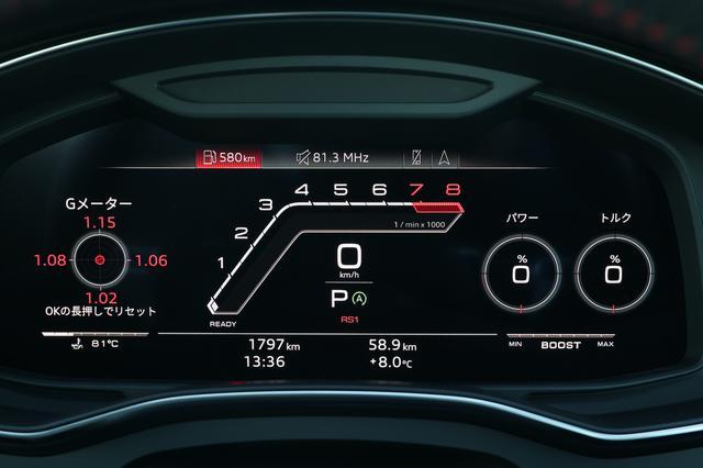 画像9: 【ミニ試乗記】Audi RS 6 Avant