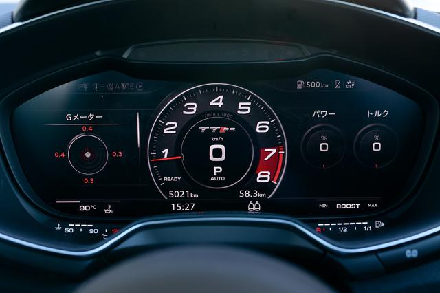 画像9: 【ミニ試乗記】Audi TT RS Coupe