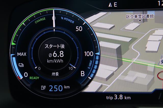 画像11: 【ミニ試乗記】eゴルフ[再]