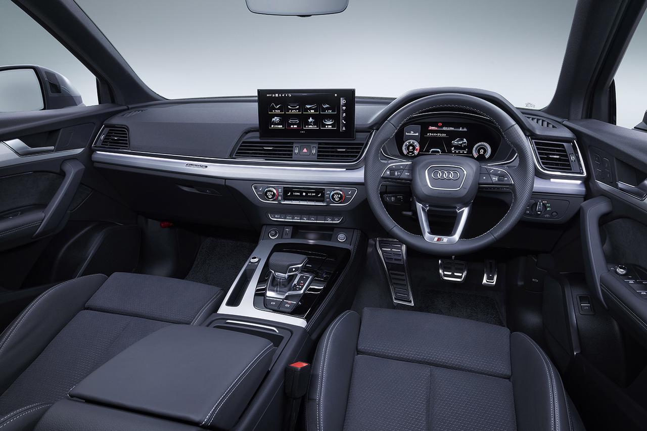 画像2: Audi Q5 S line