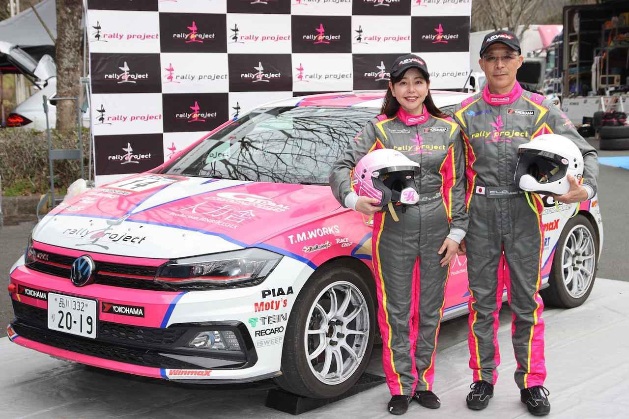画像: 写真は2020年新城ラリーでのもの。ドライバーの竹岡 圭さん(左)とコドライバーの山田政樹さん(右)。
