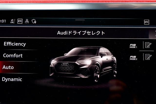 画像11: 【ミニ試乗記】Audi RS Q3 Sportback