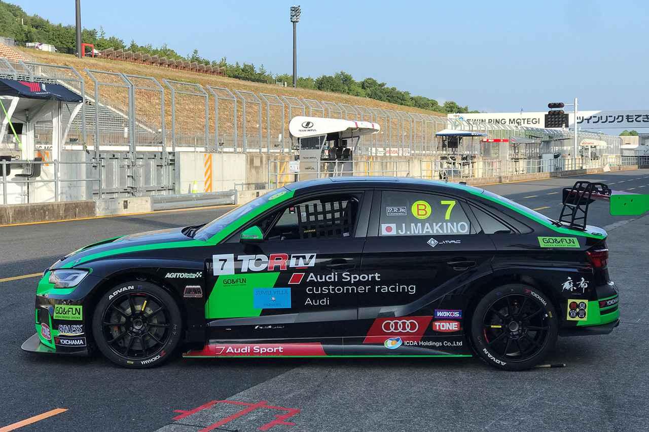 画像4: 日本でのAudi Sport customer racingの2021年活動体制発表