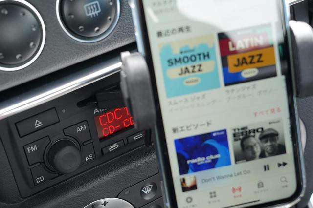 画像4: 【TT QS life】Bluetoothがつながらない!?