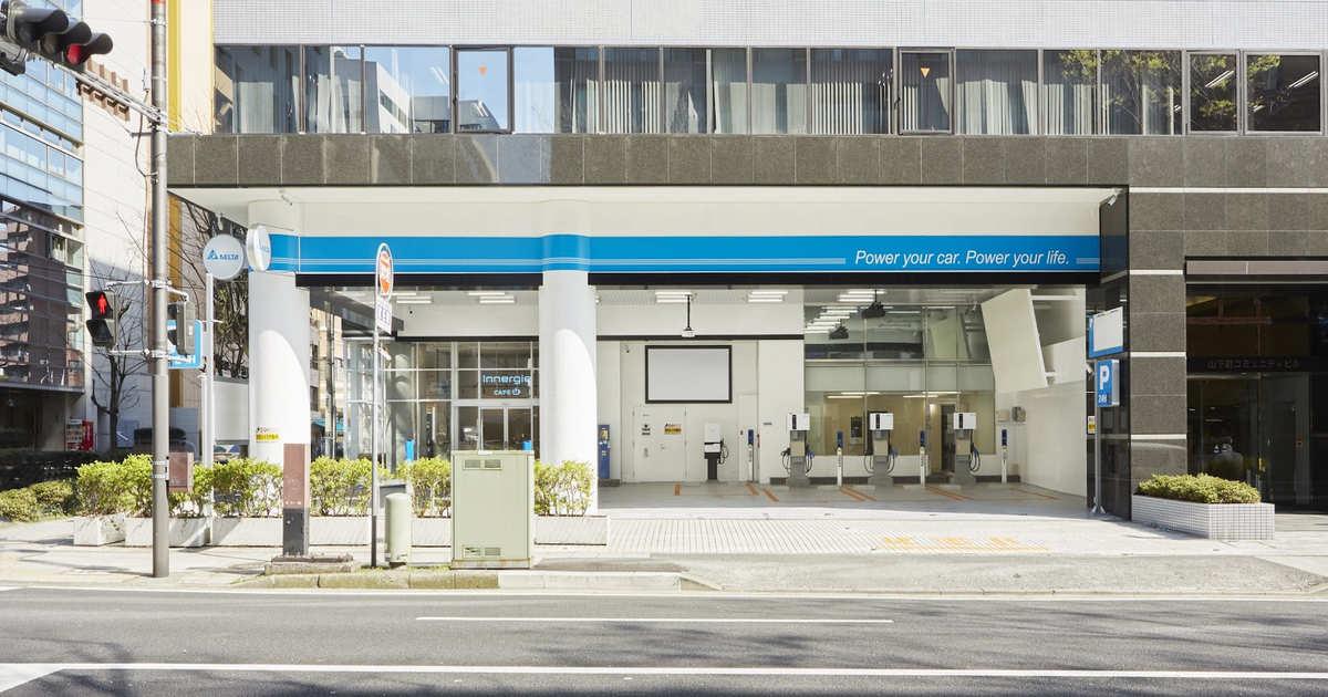 画像: HOME Delta EV Charging Station