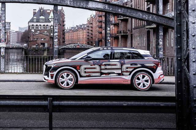 画像1: 「Audi Q4 e-tron」のワールドプレミアは4月14日