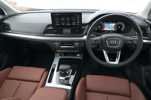 画像2: 【試乗記】Audi Q5 40 TDI quattro advanced