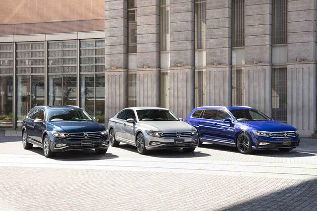 画像: マイナーチェンジした「パサート」発売 - 8speed.net VW、Audi、Porscheがもっと楽しくなる自動車情報サイト