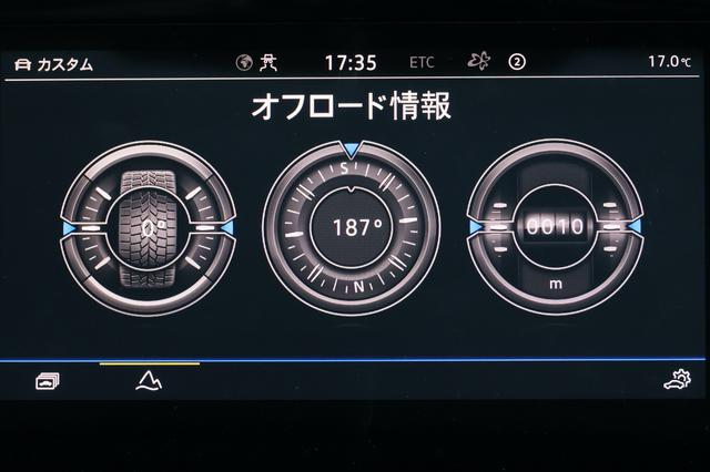 画像7: 【試乗記】パサート オールトラック TDI 4MOTION アドバンス