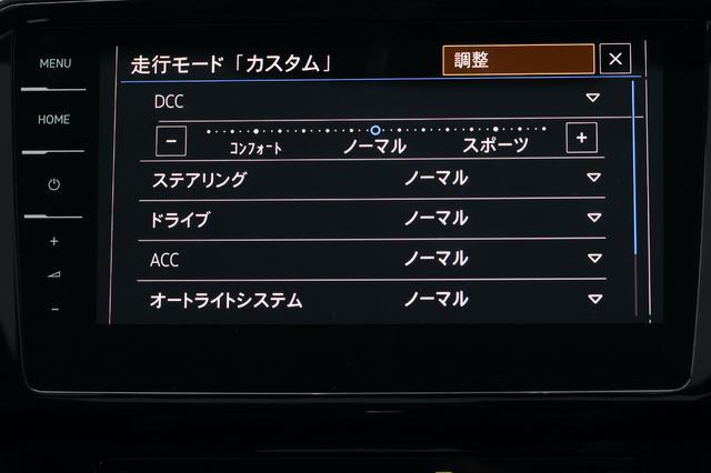 画像6: 【試乗記】パサート オールトラック TDI 4MOTION アドバンス