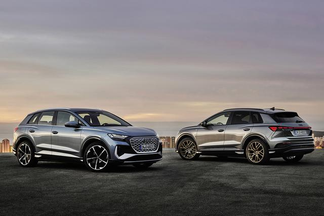 画像1: Audi Q4 e-tron