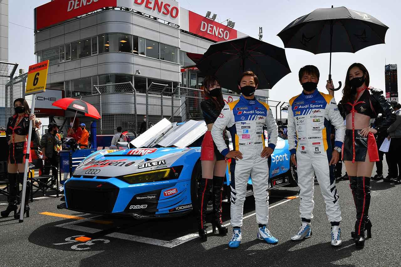 画像1: Team LeMans with Motoyama Racing