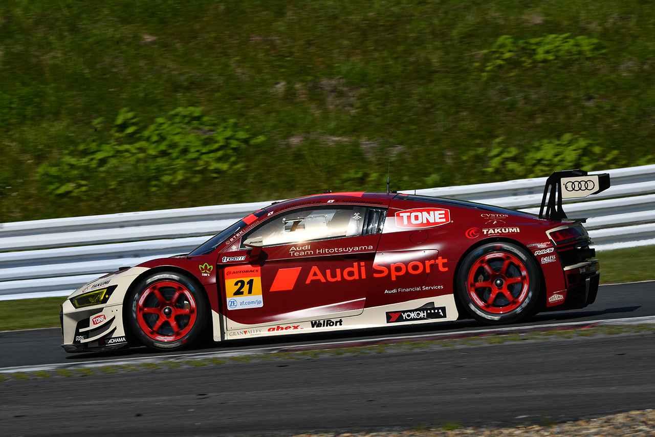 画像1: Audi Team Hitotsuyama