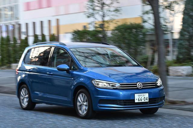 画像: 【試乗記】ゴルフ トゥーランTSIコンフォートライン[再] - 8speed.net VW、Audi、Porscheがもっと楽しくなる自動車情報サイト