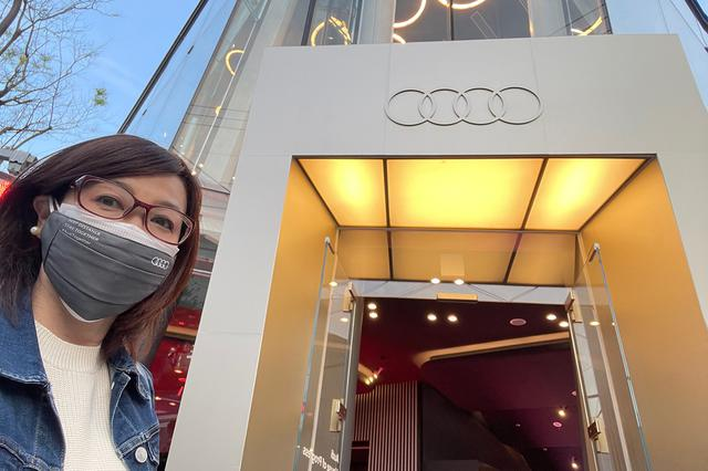 画像1: 気分はオスカー女優か?スーパーモデル!?  「Audi House of Progress Tokyo」期間限定イベント
