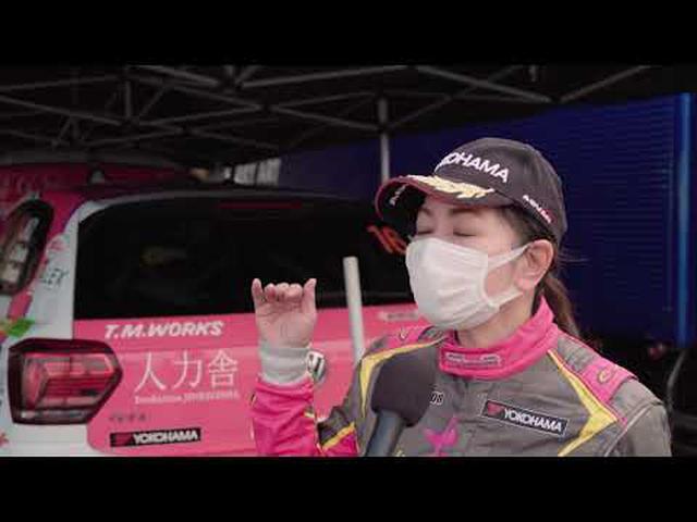 画像: 圭rallyproject  Rd2新城ラリー2021 youtu.be
