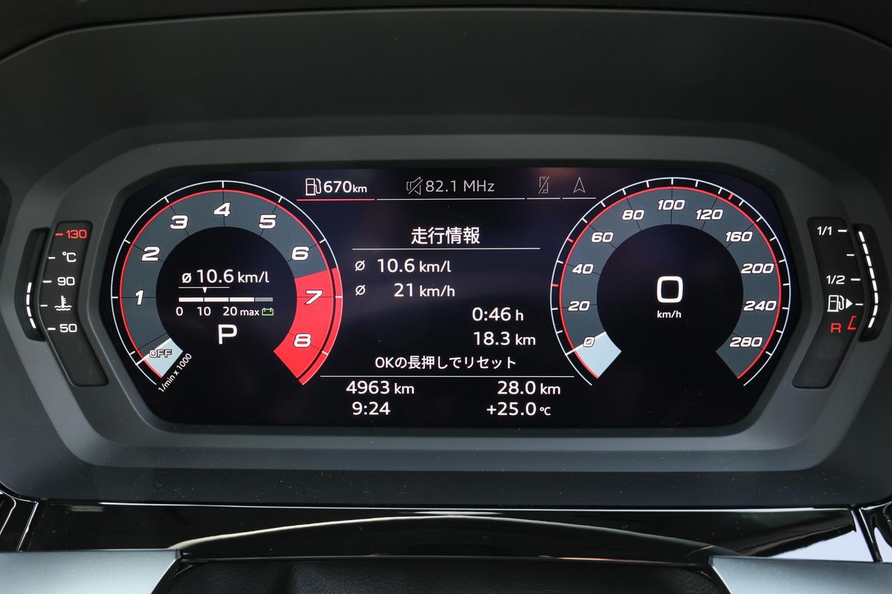 画像4: 【ミニ試乗記】Audi A3 Sportback 1st edition