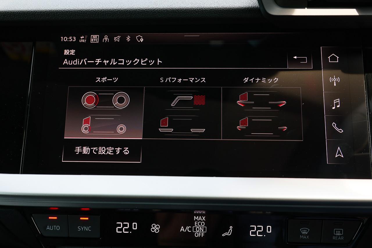 画像5: 【ミニ試乗記】Audi S3 Sedan