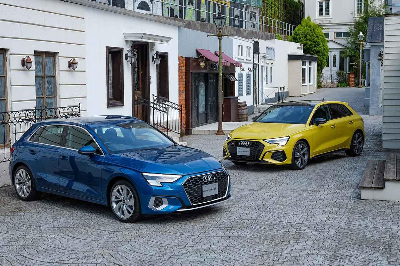 画像: 「Audi A3」シリーズ発表! - 8speed.net VW、Audi、Porscheがもっと楽しくなる自動車情報サイト