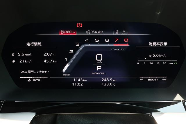 画像6: 【ミニ試乗記】Audi S3 Sedan