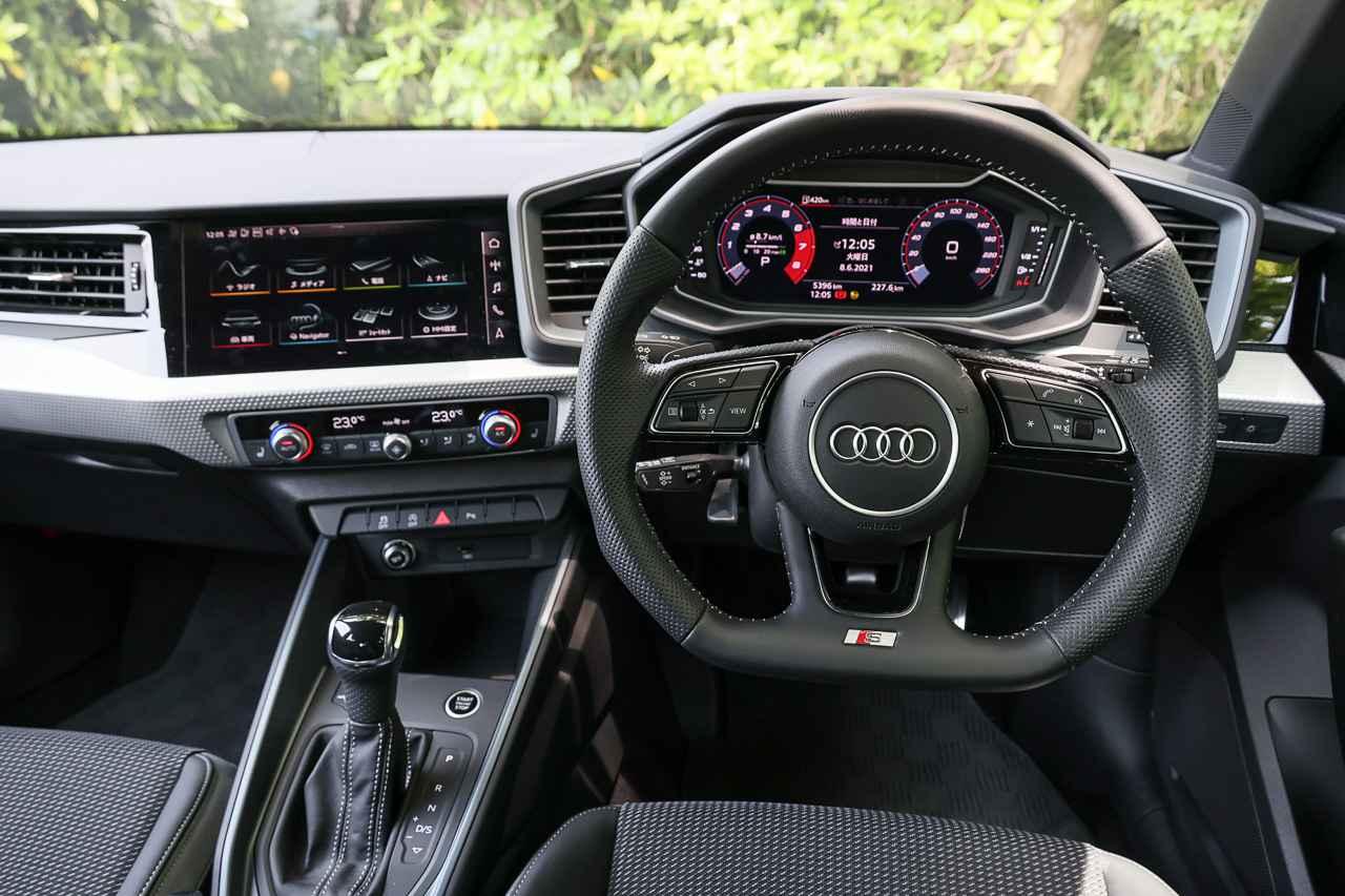 画像3: 【ミニ試乗記】Audi A1 citycarver limited edition