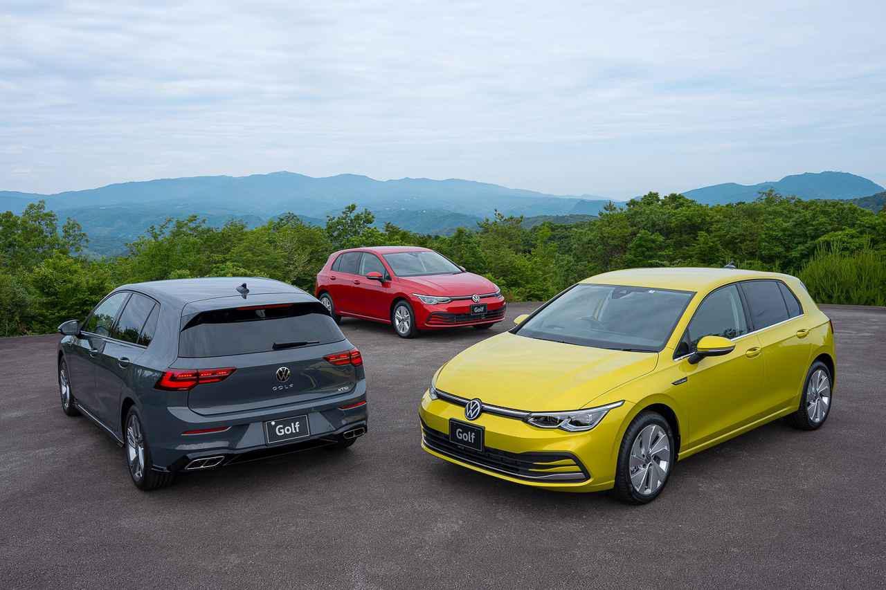 画像: 新型「ゴルフ」日本発売 - 8speed.net VW、Audi、Porscheがもっと楽しくなる自動車情報サイト