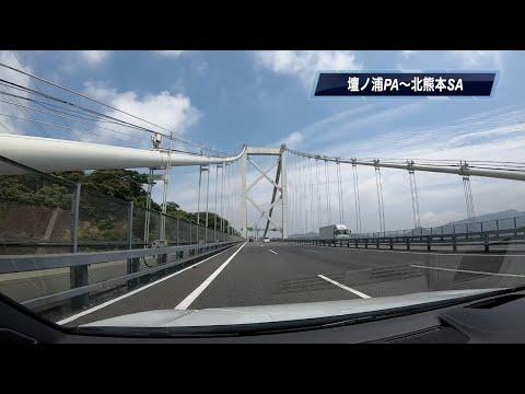 画像: Golf8で東京〜鹿児島を無給油で www.youtube.com