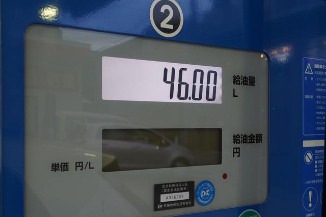 画像4: 【燃費調査スペシャル】ゴルフ8は無給油で東京〜鹿児島を走破できるか?