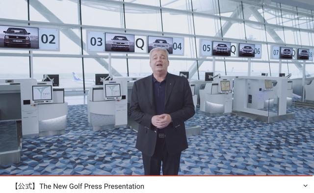 画像3: 「新型ゴルフ」の発表会に見た8代目ゴルフの本気!