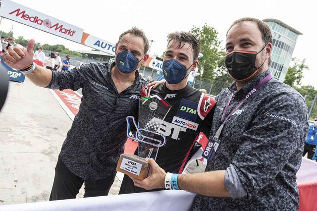 画像7: 【DTM Rd.1 Monza】開幕戦レース2でAudiが1-2フィニッシュ