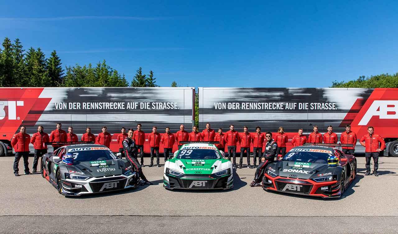 画像2: 【DTM Rd.1 Monza】開幕戦レース2でAudiが1-2フィニッシュ