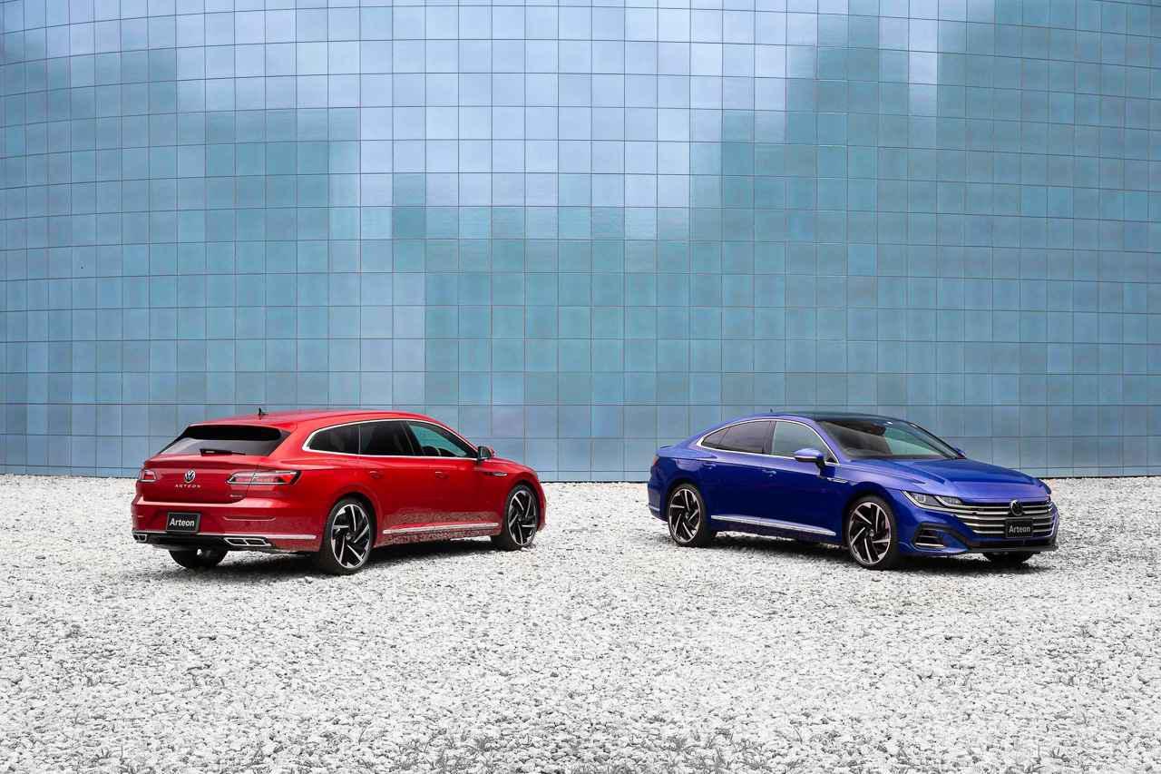 画像: 「アルテオン」「アルテオン シューティングブレーク」発売 - 8speed.net VW、Audi、Porscheがもっと楽しくなる自動車情報サイト