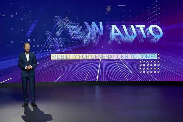 画像: VWの新戦略「NEW AUTO」発表