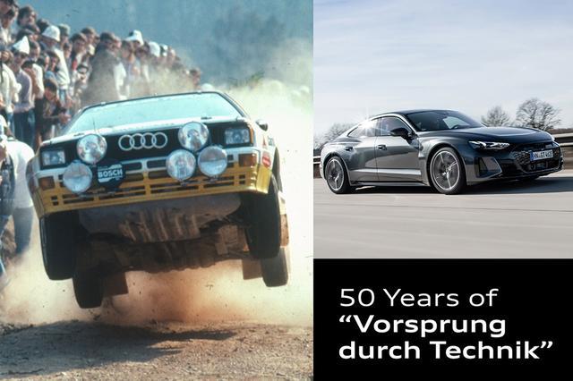 画像1: 「Vorsprung durch Technik」が50周年