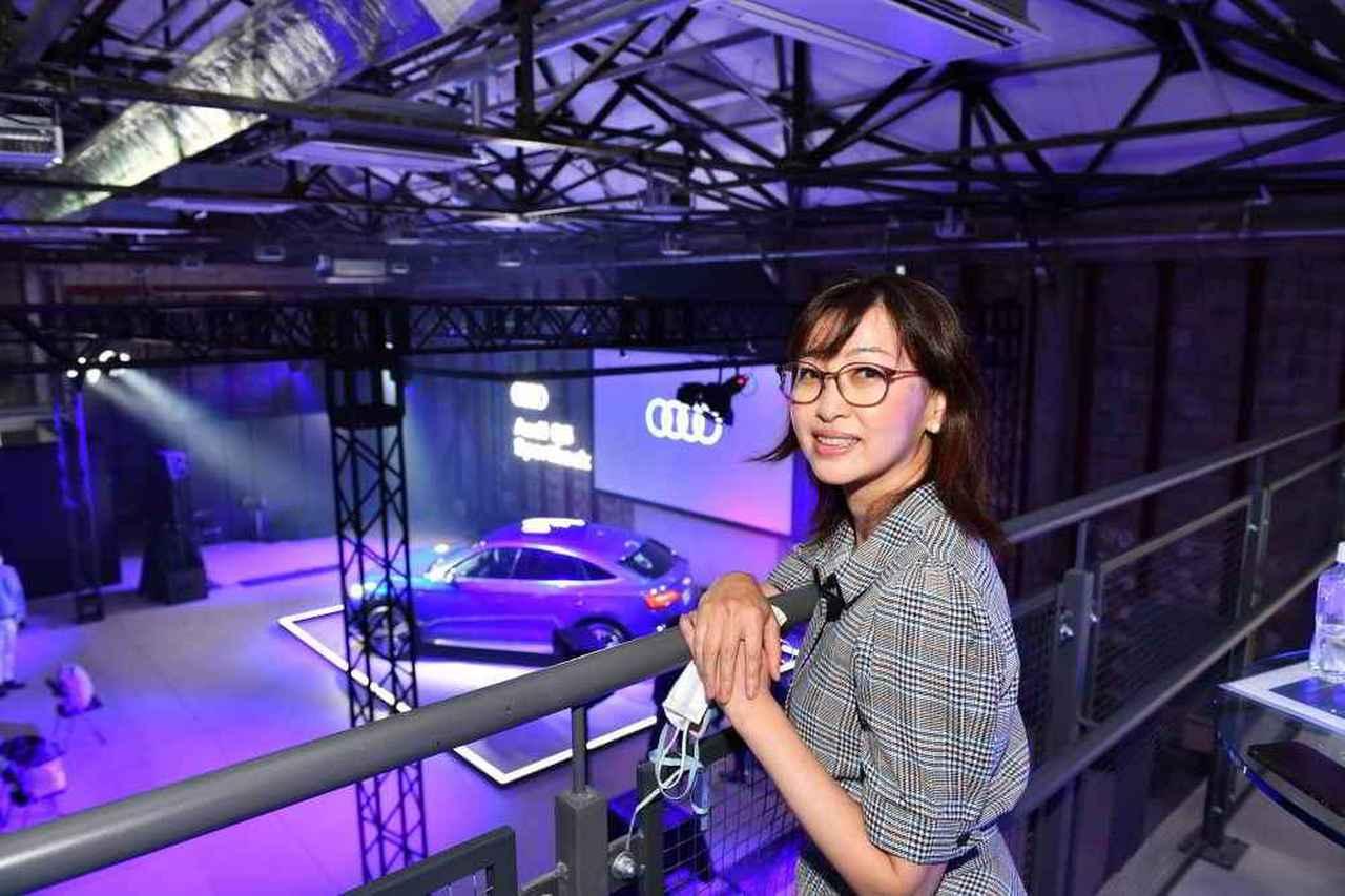 画像1: 新型「Audi Q5 Sportback」発表会とキュートなノアック社長の退任
