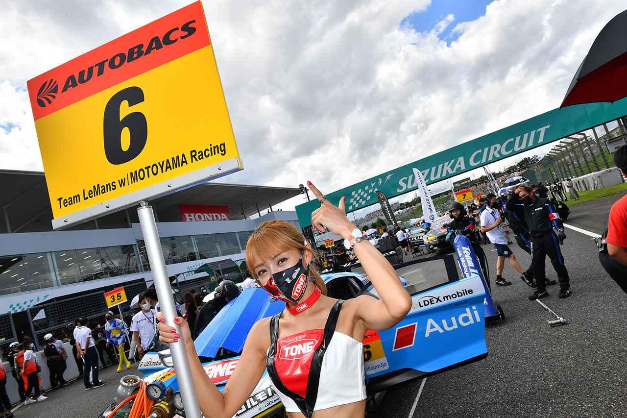 画像1: 【SUPER GT Rd.3 Suzuka】Audi勢が予選で速さを見せるも入賞には届かず