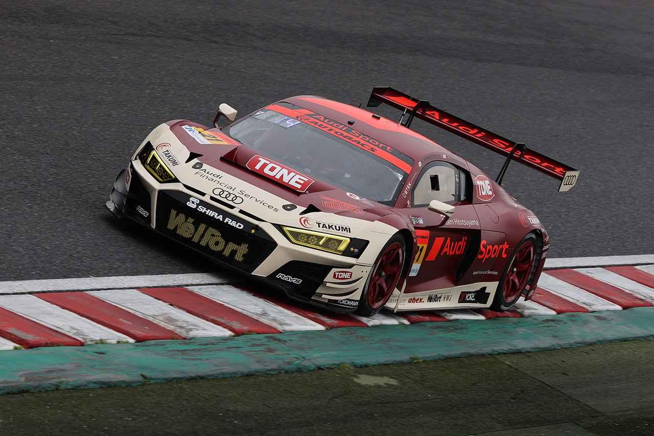 画像1: #21 Hitotsuyama Audi R8 LMS