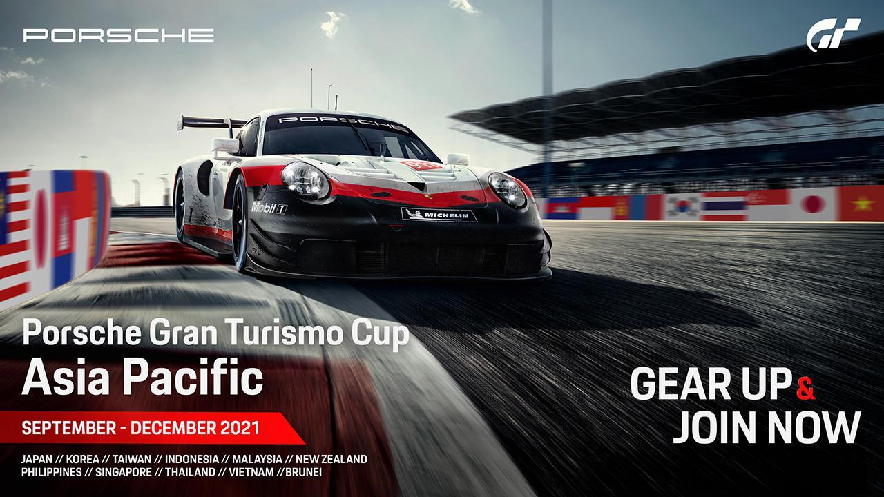 画像1: 「Porsche Gran Turismo Cup Asia Pacific」を開催
