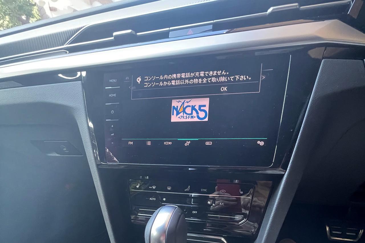 画像3: VW美バディ選手権! アルテオンvs.アルテオンシューティングブレーク〜最新VW一の美バディはどれ?