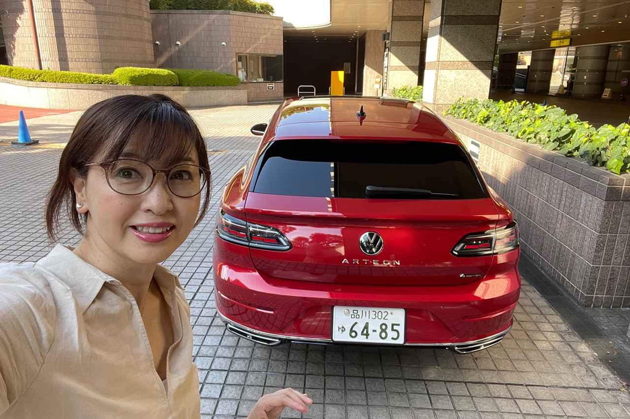 画像9: VW美バディ選手権! アルテオンvs.アルテオンシューティングブレーク〜最新VW一の美バディはどれ?