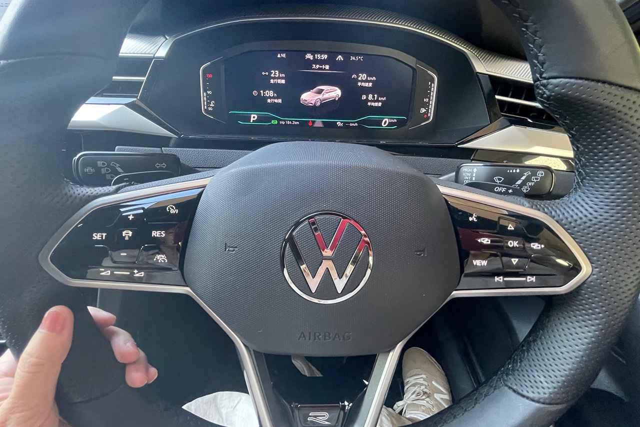 画像5: VW美バディ選手権! アルテオンvs.アルテオンシューティングブレーク〜最新VW一の美バディはどれ?