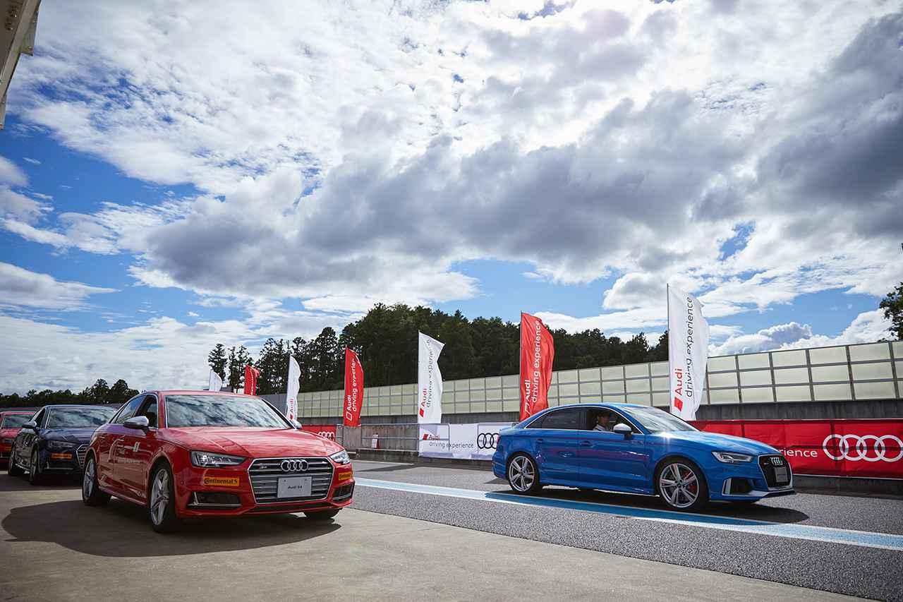 画像2: 「Audi women's driving experience 2021」参加者募集中