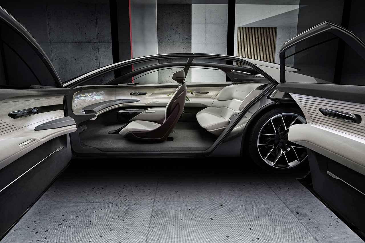 画像5: 「Audi grandsphere concept」発表