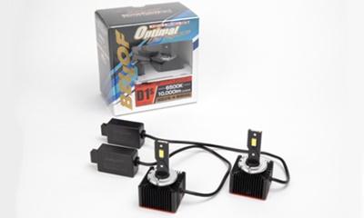 画像: BELLOF LEDヘッドライトバルブセット(D1S)