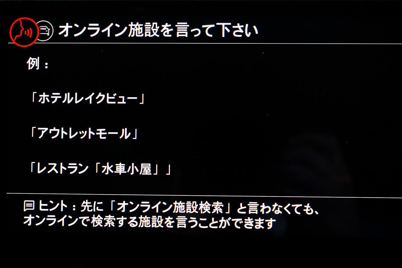 """画像4: 【e-Golf】""""デモモード""""で見せたかったのは?"""