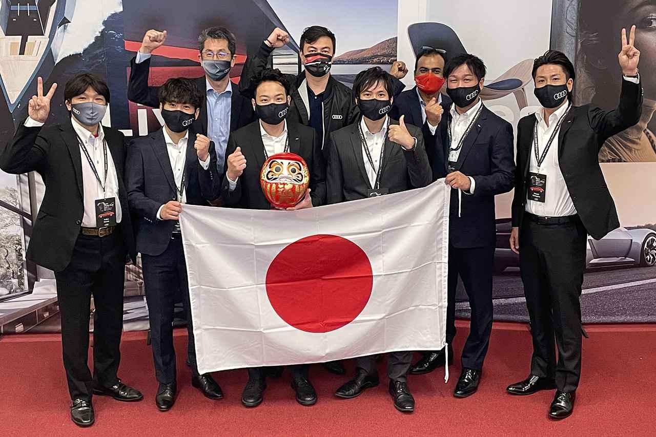 画像: Audi eTwin Cup世界大会で日本代表がサービス部門準優勝